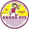 prikoly-hum_94.jpg